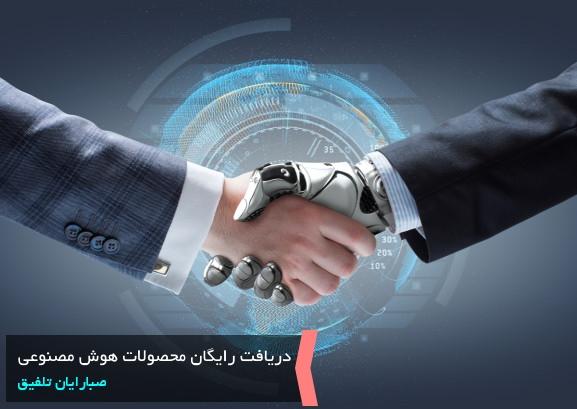 طراحی هوش مصنوعی همسو با #آسایش و #آرامش انسان