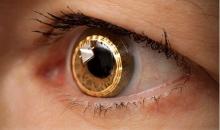 چشم مجازی سامسونگ