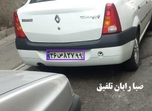 پلاک خوان